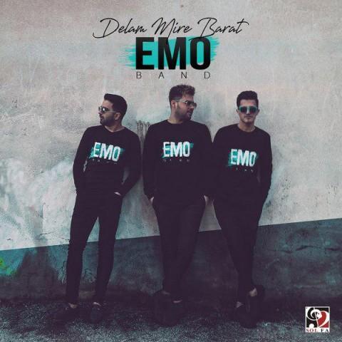 دانلود آهنگ emo band