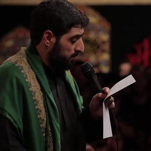 مداحی شب 20 رمضان 97